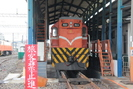 Changhua_22.04.17_8132.jpg 1