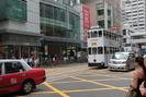 Hong_Kong_16.07.13_5879.jpg