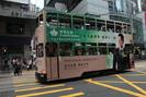 Hong_Kong_16.07.13_5882.jpg