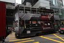 Hong_Kong_16.07.13_5883.jpg