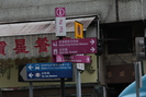 Hong_Kong_17.07.13_6351.jpg