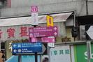 Hong_Kong_17.07.13_6352.jpg