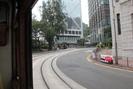 Hong_Kong_17.07.13_6445.jpg