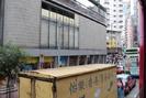 Hong_Kong_17.07.13_6448.jpg