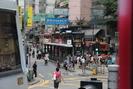 Hong_Kong_17.07.13_6450.jpg