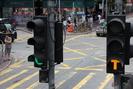 Hong_Kong_17.07.13_6452.jpg