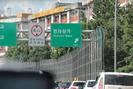 Seoul_03.08.13_0345.jpg 1