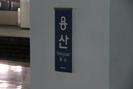 Seoul_03.08.13_0348.jpg 7