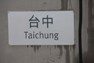 Taichung_22.04.17_9244.jpg 1